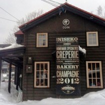 https://thepaddingtonfoodie.com/2013/01/09/french-galettes-and-crepes-the-niseko-supply-company-at-odin/