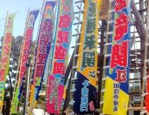 https://thepaddingtonfoodie.com/2013/01/15/chanko-nabe-at-ryogoku-kokugikan-stadium-the-food-of-sumo-champions/