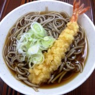 https://thepaddingtonfoodie.com/2013/01/07/boyoso-an-authentic-japanese-lunch-on-piste-soba-noodles-with-broth-and-a-tempura-prawn/