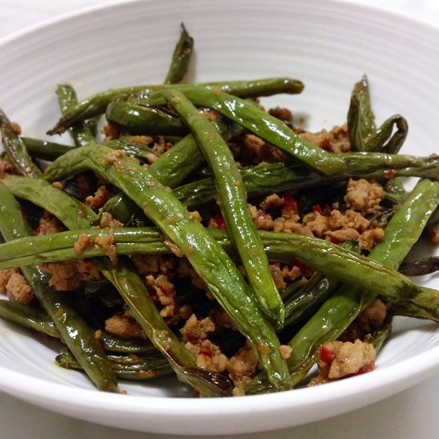 Spicy Chinese Style Roasted Green Beans With Pork